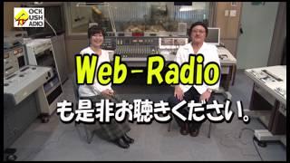 「ロックラッシュレディオ」に 石橋凌登場! http://www.tk1.co.jp/rrr/...