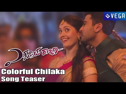 Express Raja Movie | Colorful Chilaka Song Teaser | Latest Tollywood Movie