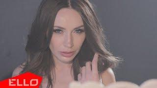 Natalie Orlie - Thinking of You / ELLO UP^ /