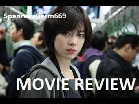 Cold Eyes (2013) Movie Review