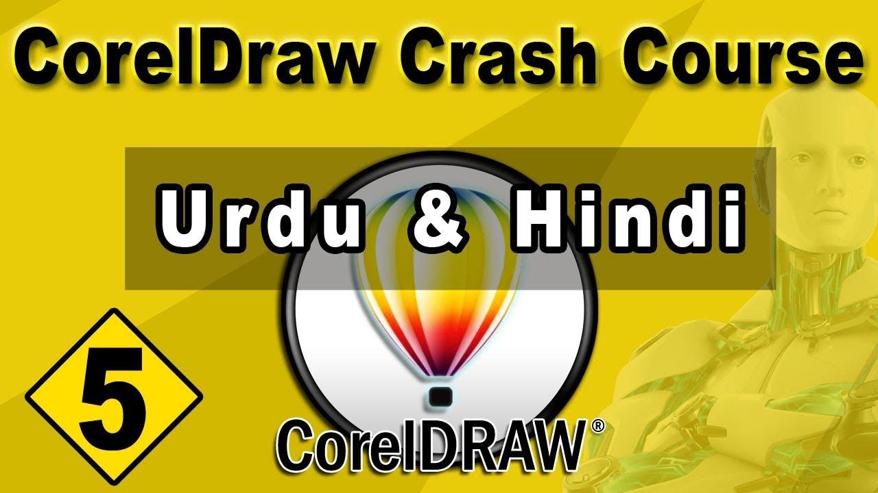 graphic designing courses in urdu