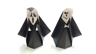 Origami Ghost face mask in the hood