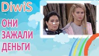 ДОМ 2 новости и слухи на 6 дней раньше эфира за 13.06.2016 Марина зажала деньги
