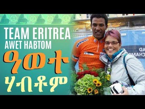 Eritrea - Awet Habtom WINS 2017 u23 World Championships Aggressive Rider - Eritrean Cyclist