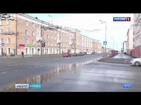 «Вести-Карелия» 09.04.2020