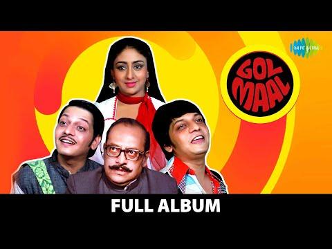 Gol Maal | Full Album | Amol Palekar, Bindiya Goswami | Aanewala Pal Janewala  |Golmaal Hai Bhai
