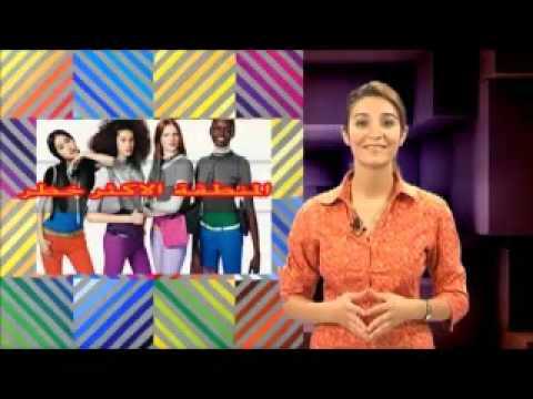d2f8f94106ea3 تنسيق ملابسنا بحسب الالوان - YouTube