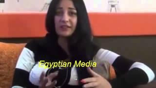 Repeat youtube video صافيناز _ تقول ان المحامى طلب ممارسة الجنس معها