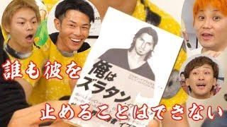 【常識を超えた存在】ズラタン・イブラヒモビッチクイズ!!!!【サッカー】 thumbnail