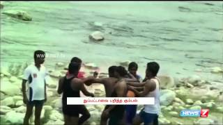 Couple being attacked by a group of Youngsters | India | News7 Tamil |