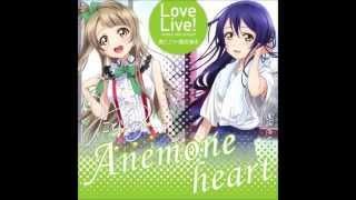 【ラブライブ!】Anemone heart (Yuuna Kamishiro Remix)【Electro】
