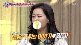 북한 노래방 도우미들의 수위 높은 야한 농담! [모란봉 클럽] 89회 20170527