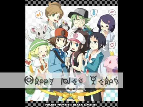 Pokemon Black and White- Emotion Battle Theme Remix (New Years Special)