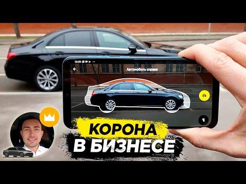 Таксую на мерседесе с золотой короной / Яндекстакси / Позитивный таксист
