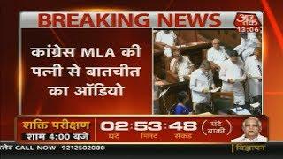 Karnataka Floor Test Live: Congress Releases Audio Accusing Yeddyurappa's Son Of Horse-Trading
