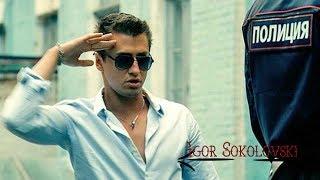 ─ Photo (Igor Sokolovski [Игорь Соколовский]; Silver Spoon [Мажор])