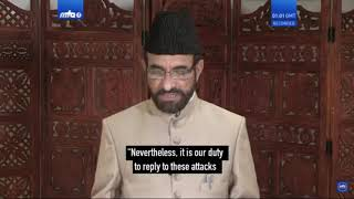 Message From Huzur-e-Anwar | 15th May 2020 | Translation | Tamil