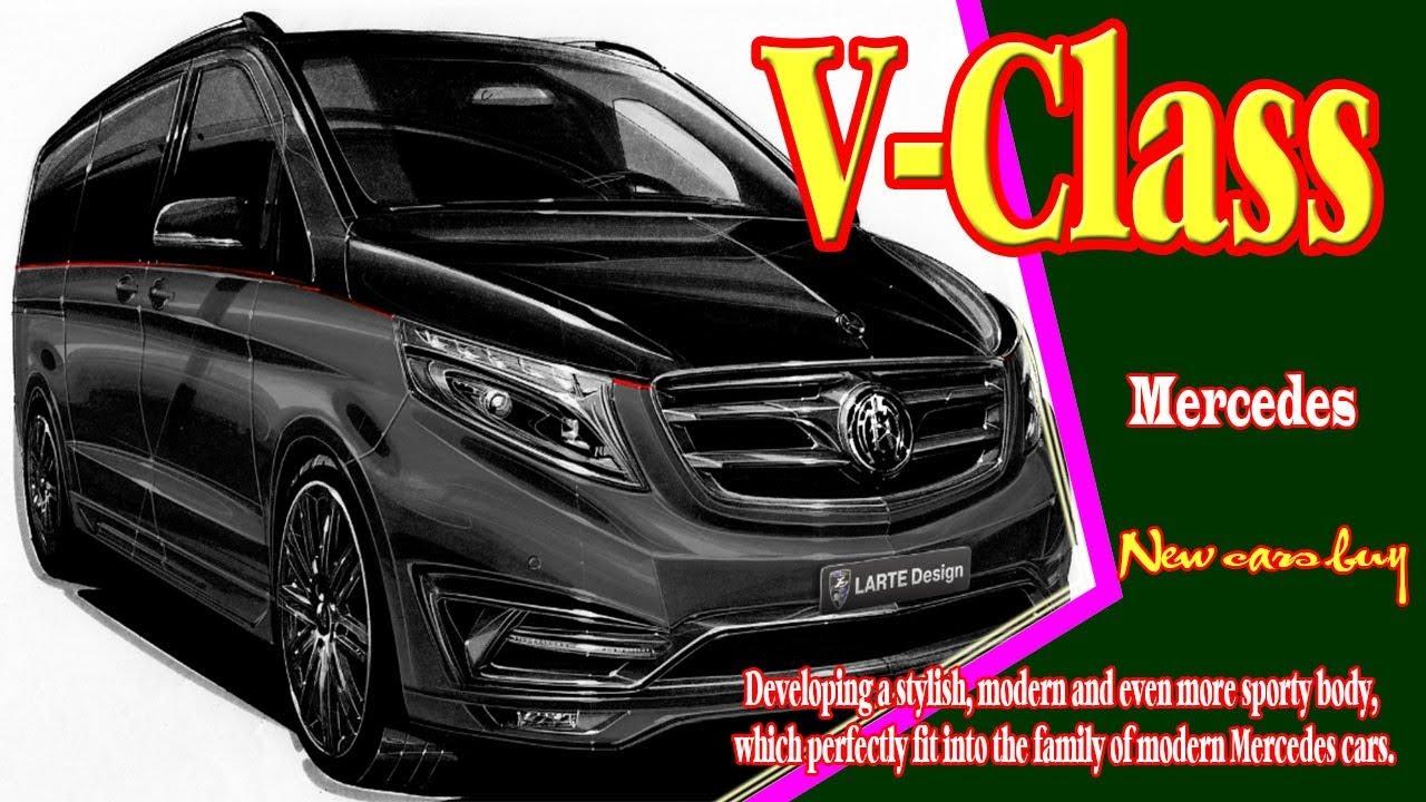 2019 Mercedes-Benz V Class | 2019 Mercedes V Class minivan | 2019 Mercedes  V Class diesel