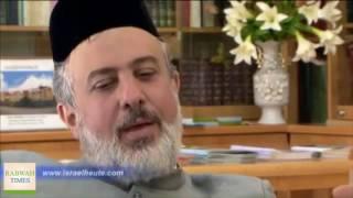 2012 : Islam Ahmadiyya in the Holy Land - Haifa Kababir