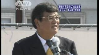 総理が徳田虎雄氏と会談 米次官補が外務省と協議(10/04/28)