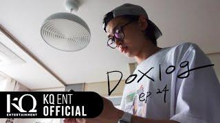 Maddox(마독스) - DOXLOG EP.24ㅣ라디오 스케줄, 프로 자취러 마독스의 이것저것 REVIEW 시간