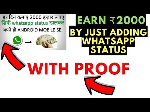 How to Earn ₹2000 by just adding whatsapp status from your ANDROID phone || piddi tech tv