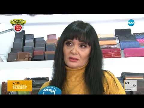 Защо крадли на яке няма да бъдат съдени - Здравей, България (08.03.2018г.)
