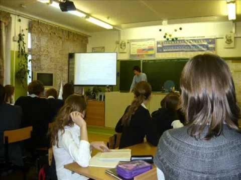 урок-игра по химии в 9 классе Металлы