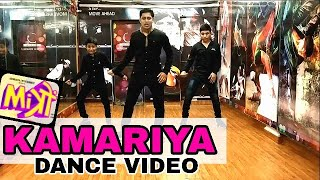 Kamariya – Mitron | Garba with Bollywood prashant kurane Dance Choreography | Darshan Raval