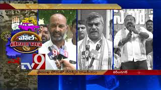 Poll Telangana : Triangle fight in Karimnagar for Assembly election - TV9