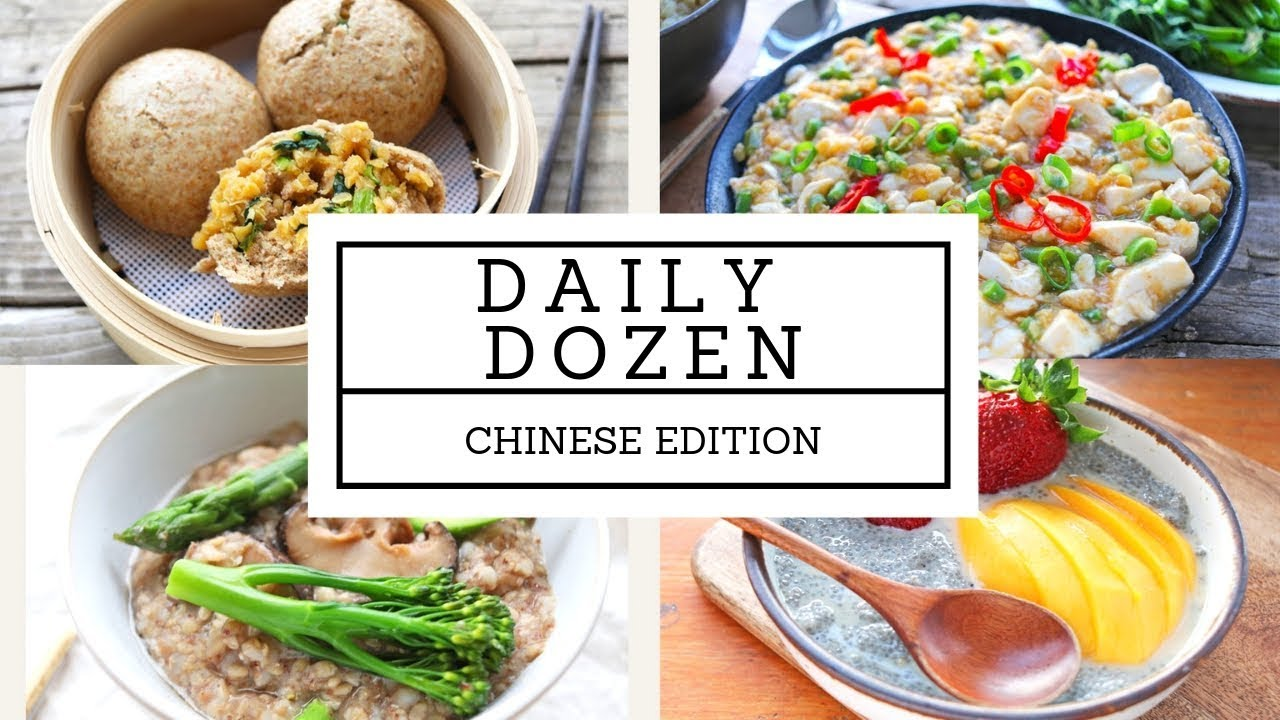 photo relating to Dr Greger's Daily Dozen Printable named DR. GREGERS Day by day DOZEN Supper Method - CHINESE Variation!! (中餐版)