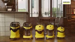 먼지와 물기를 다 지워버리는 카처 업소용 청소기! WD…
