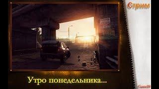 🔴Escape From Tarkov I...