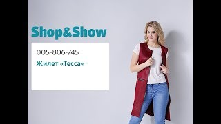 Prima Vera Жилет «Тесса». Shop & Show (Мода)