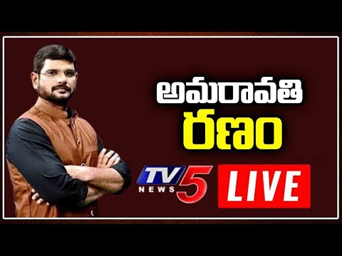 LIVE: Big News With TV5 Murthy | Special Live Show | TV5 LIVE teluguvoice