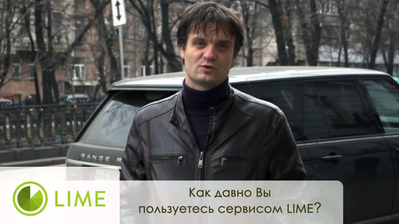 лайм займ личный кабинет на русском статус занята парнем