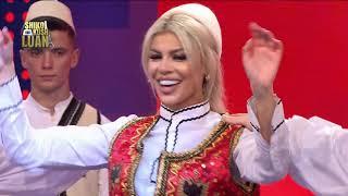 Urimi i Luana Vjollcës për shqiptarët, Shiko kush LUAN 3, 14 Dhjetor 2019, Entertainment Show