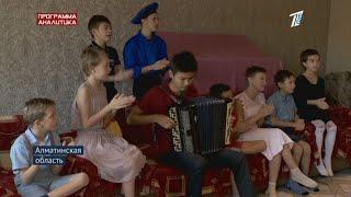 Мини-копия Казахстана: интернациональная семья