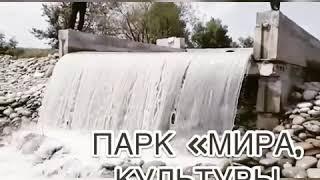 Баксан.Водопад в баксанском парке. В скором времени он будет облицован и установлена красивая беседк