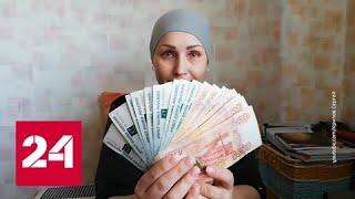 Асоциальная сеть. Специальный репортаж Марата Кримчеева - Россия 24