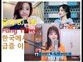 중국 BJ 순위 1위! 연봉 1위! FungTimo! 한국에서 인기 급증한 이유는?