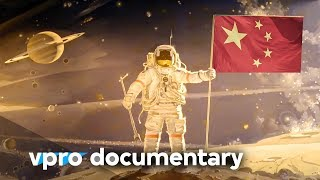 The race to space (vpro backlight documentary)