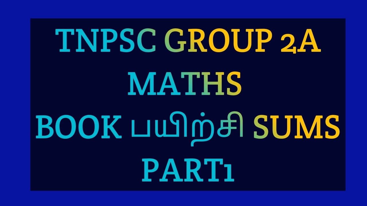 CHAIN RULE TAMIL TNPSC GROUP 2A,APTITUDE AND REASONING #tnpsccooltamil