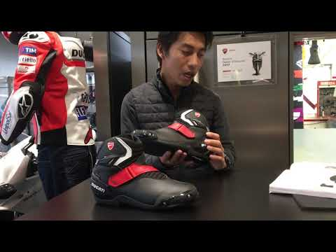 Ducati Theme Boots