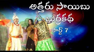 South indian girl dance  ll Malavari mangamma ll Folk Songs ll Musichouse27