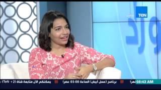 صباح الورد - رحاب هاني تكشف السر وراء إسم كتابها الأخير