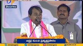 Many migrated People | Returning to Mahbubnagar | With TRS Govt Actions