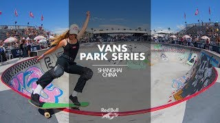 The skate gets real in Shanghai: LIVE Vans Skate Park Series World Championships