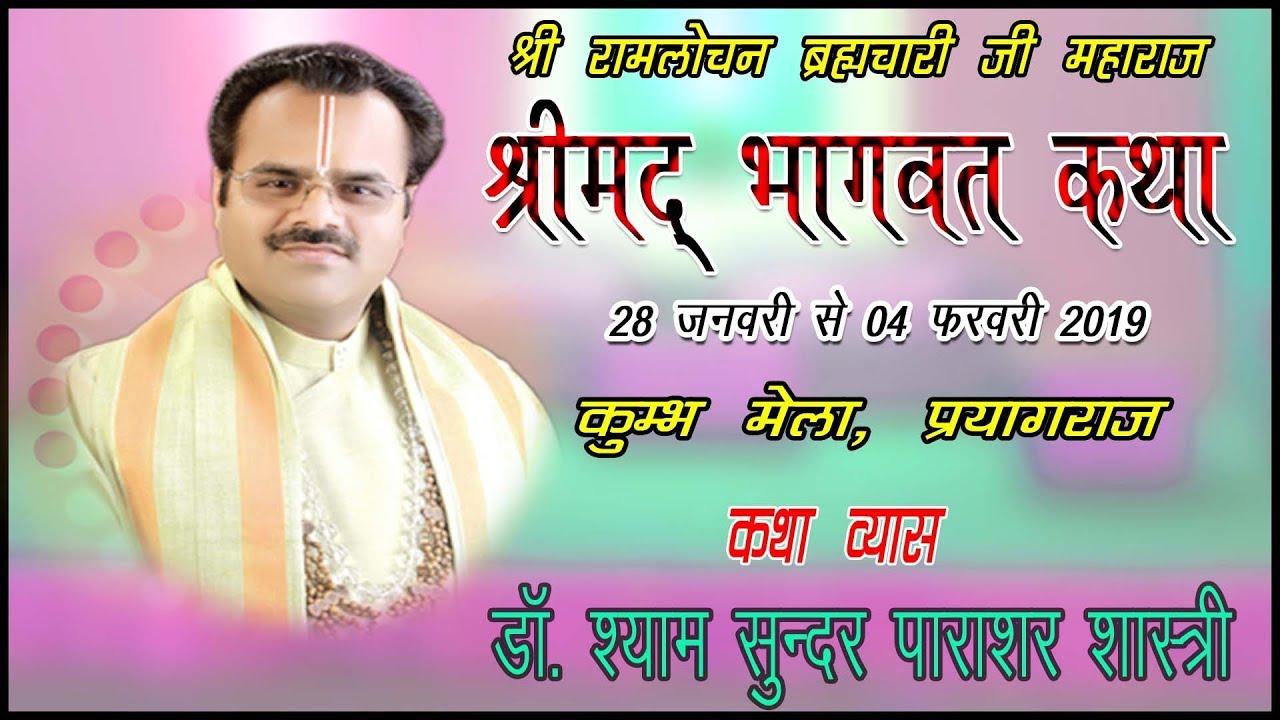 Pandit Parashar 2021 Horoscope