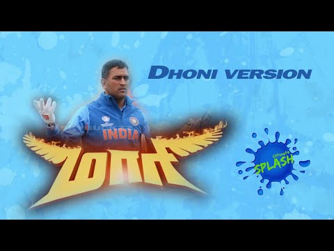 Maari Trailer - Dhoni version | Ultimate...